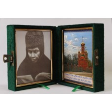 Складень Алипия - Голосеевский монастырь